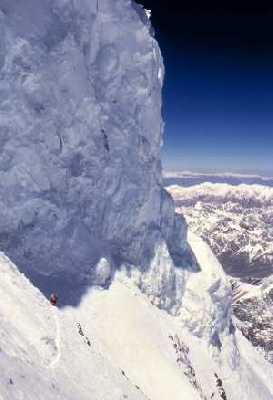 Зимние экспедиции на восьмитысячник К2: штурмовая команда прошла самый сложный участок -