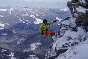 В Украине состоится открытый Кубок Карпат по альпинизму