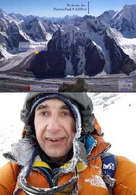 Спасательная операция в зимней экспедиции на Броуд-Пик: обнаружена палатка пропавшего без вести Алекса Гольдфарба