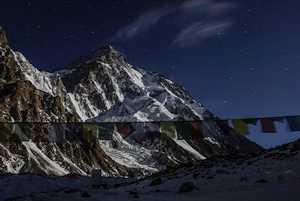 Попытка бескислородного вохождения на К2: Тамара Лунгер и Хуан Пабло Мор готовятся выйти на штурм вершины
