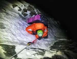 Зимние экспедиции на восьмитысячник К2: Магдалена Гошковска эвакуирована из базового лагеря