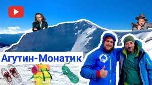Самый сложный альпинистский маршрут в Карпатах: зимний Гутын - Томнатик