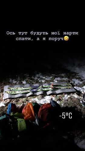 Ночівля у селищі Жденієво. Фото Ігор Магновський