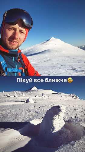 Фото Ігор Магновський