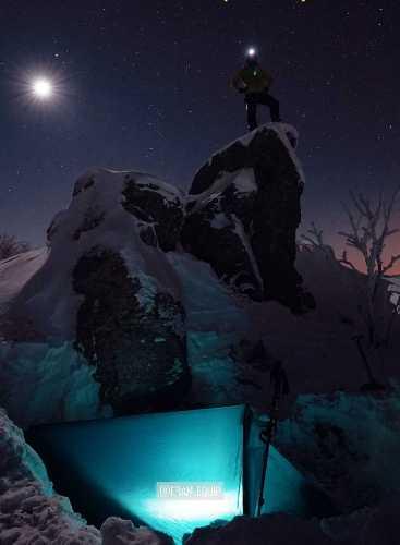 Третій день експедиції. Фото Ігор Магновський