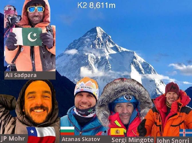 Погибшие на восьмитысячнике К2 альпинисты в зимнем сезоне 2021 года