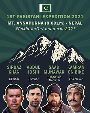Первая пакистанская экспедиция на восьмитысячник Аннапурна