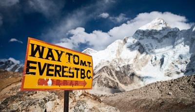 Предвкушение Эвереста: самые интересные планы альпинистов в сезоне 2021 года