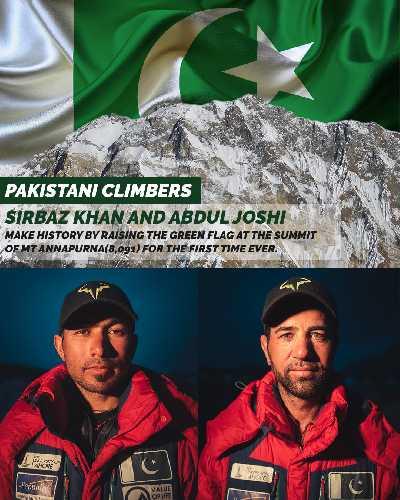первыми пакистанцами на вершине Аннапурны стали: Сирбаз Хан (Sirbaz Khan) и Мухаммад Абдул Джоши (Muhammad Abdul Joshi).