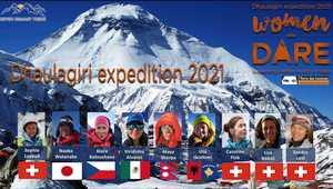 COVID-19 подорвал женскую экспедицию на Дхаулагири