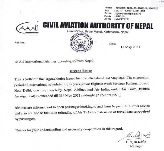 Непал продлил закрытие аэропортов до 31 мая