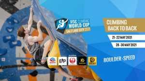 В Солт-Лейк-Сити состоится этап Кубка Мира по скалолазанию.