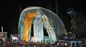 Крупнейший в мире скалолазный фестиваль