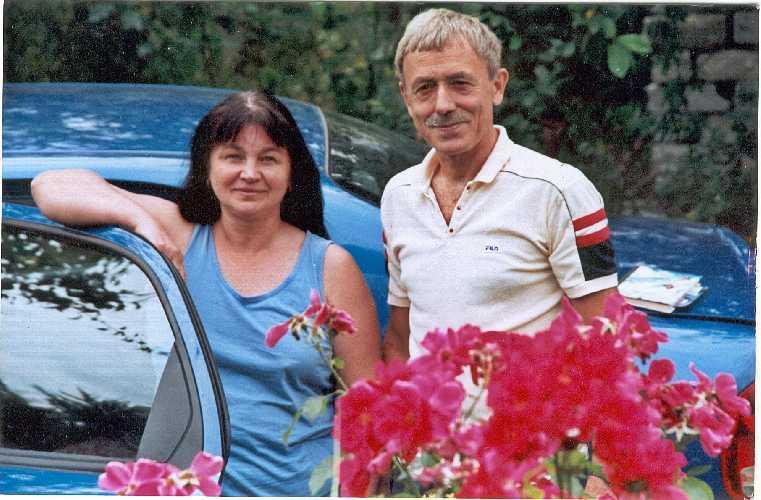 Сергей и Татьяна Бершовы
