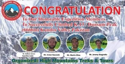 Французские альпинисты совершили первое в истории восхождение на вершину горы K13 (Dansam Peak) высотой 6666 метров в Пакистане