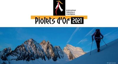 Альпинисткий Оскар - премия