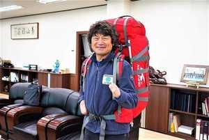 Южнокорейский альпинист Ким Хонг-Бин, установивший историческое достижение, погиб при спуске с восьмитысячника Броуд-Пик