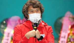 На восьмитысячнике Броуд-Пик засекли сигнал с мобильного телефона пропавшего южнокорейского альпиниста Ким Хонг-Бина