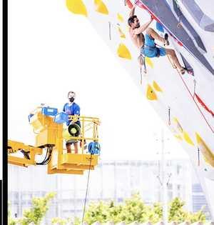 За кулисами Олимпиады: кто и как устанавливает скалолазные маршруты в Токио