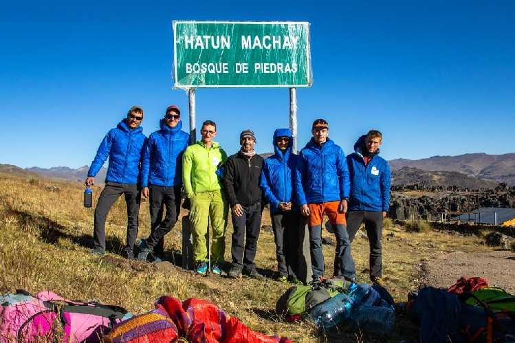 Команда словенских альпинистов в Перу