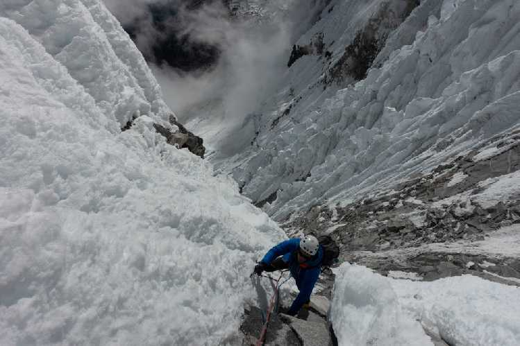 Словенские альпинисты в Перу