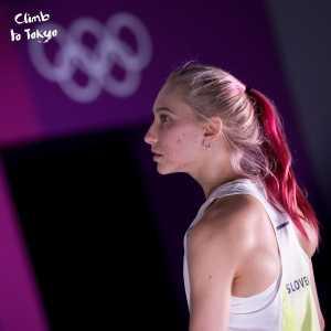 Олимпийские Игры в Токио: итоги квалификации по скалолазанию среди женщин