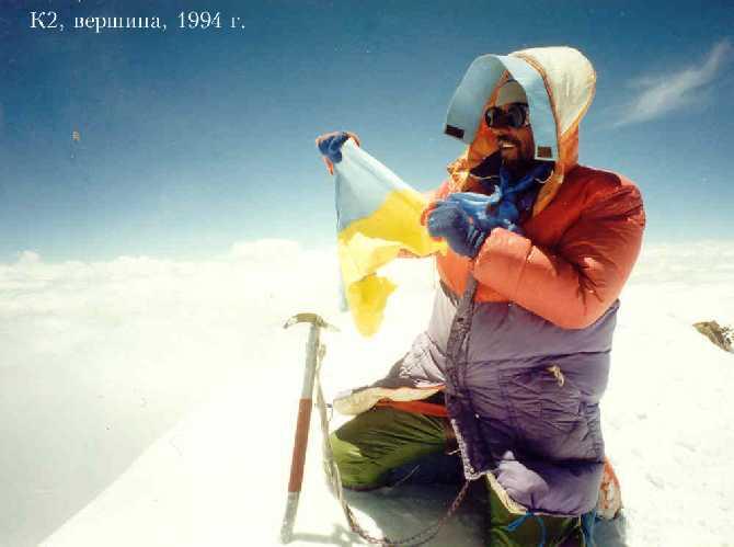 Владислав Терзыул на вершине К2 (фото М.Горбенко, 1994г.)