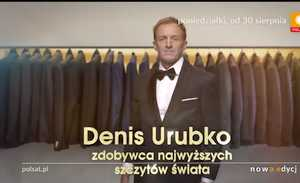 Денис Урубко покоряет новые вершины: шоу