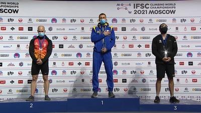 В Москве прозвучал гимн Украины: Даниил Болдырев завоевал золотую медаль Чемпионата Мира по скалолазанию