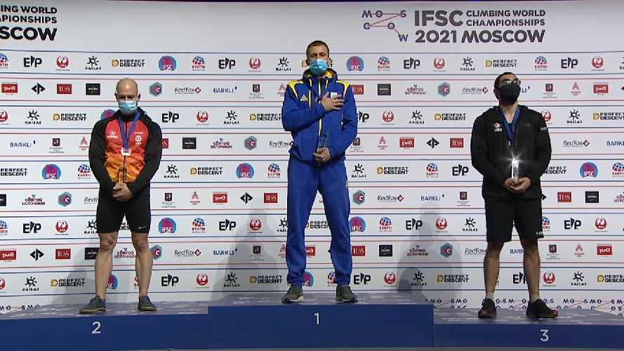 Даниил Болдырев  - Чемпион Мира по скалолазанию 2021 года в дисциплине скорость