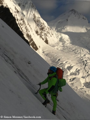Саймон Месснер ( Simon Messner)