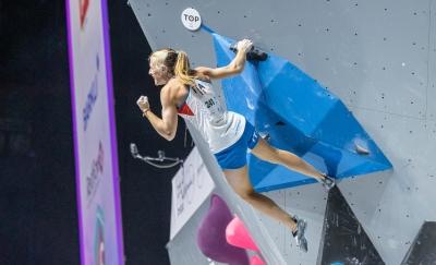 Международная федерация спортивного скалолазания представила календарь соревнований на 2022 год