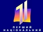 Армспорт на на телеканале УТ-1