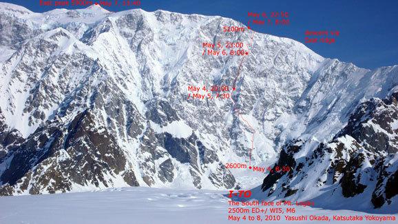 2500 метровый маршрут по юго-восточному склону Logan (5959m), Канада