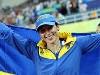 Вікторія Терещук – найкраща спортсменка вересня