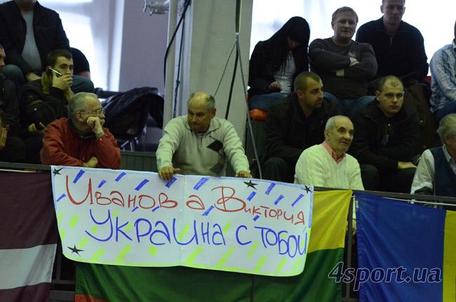 Украина за украинок