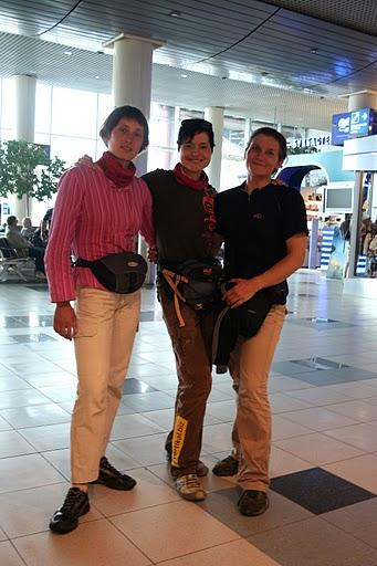 Аня, Мариша и Галя (слева направо)