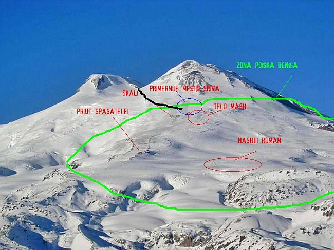 Зона результаты поисков на Эльбрусе