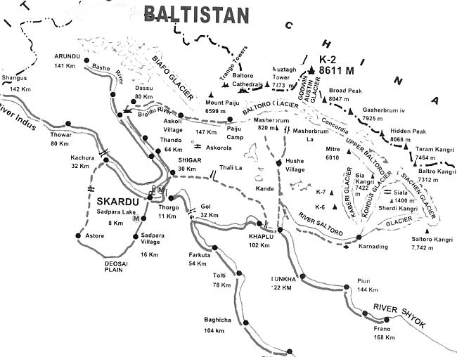 Карта Балтистана (Baltistan)