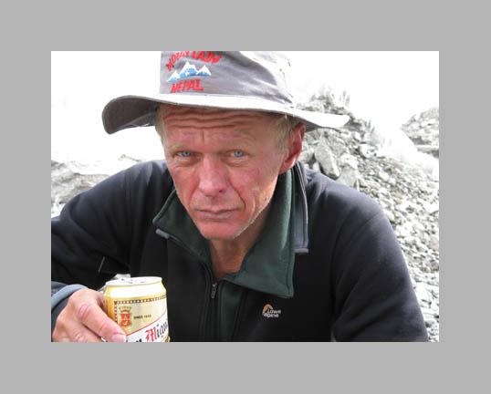 Первая Донецкая экспедиция на Эверест