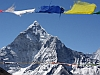 Пресс-конференция, посвященная экспедиции на Эверест