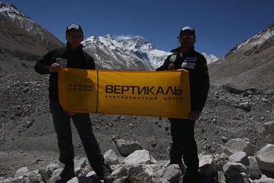Украинская экспедиция на Эверест 2012