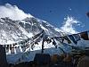 Украинская экспедиция на Эверест - 2012. Установлен высотный лагерь Camp1 на 7000 м