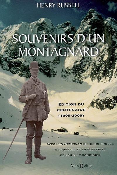 «Сувениры альпиниста» (Souvenirs d