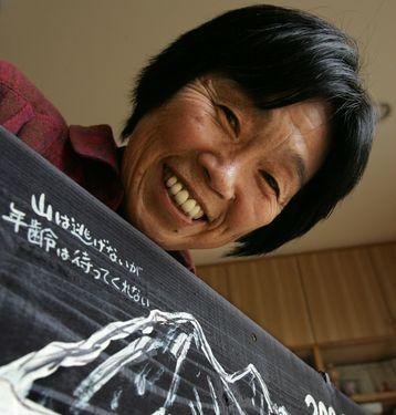 Tamae Watanabe (Фото aJw.asahi.com)