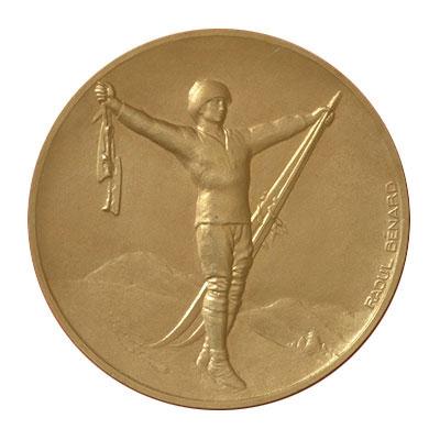 Золотая Олимпийская медаль по альпинизму