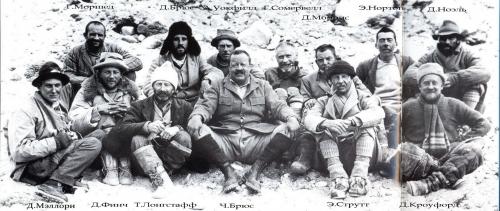 Члены экспедиции на Эверест 1922 г. 13 человек, награжденных Золотой Олимпийской медалью.