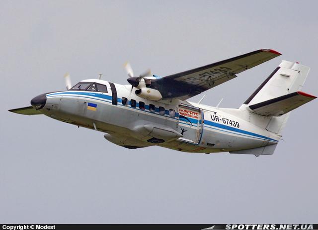 В Бородянке (Киевская область) 10 июня разбился самолет с ...