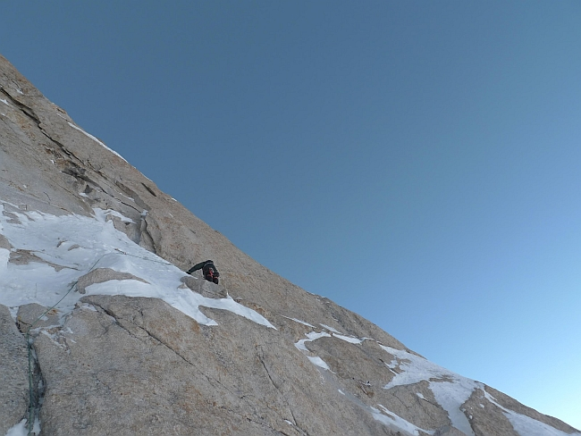 "На высоте 6500 м на маршруте ""Theoreme de la Peine"" на Латок II"