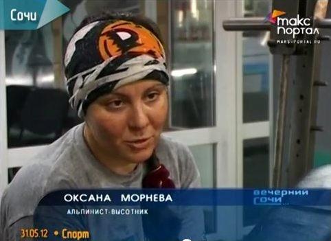 Оксана Морнева